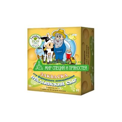 Купить закваску для итальянский сыров Lactoferm ECO по низкой цене