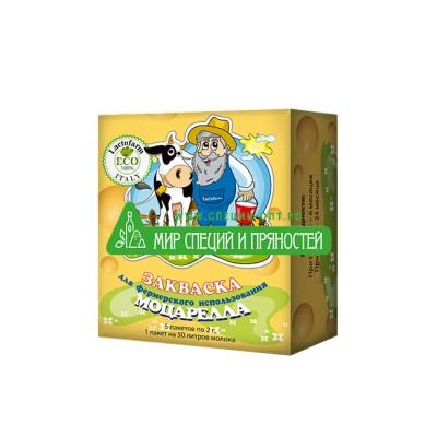 Купить заквасочную культуру Моцарелла Lactoferm ECO по низкой цене