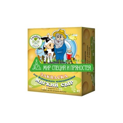 Купить закваску для мягких сыров Lactoferm ECO по низкой цене