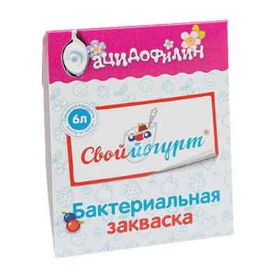 Закваска для Ацидофилина купить по низкой цене