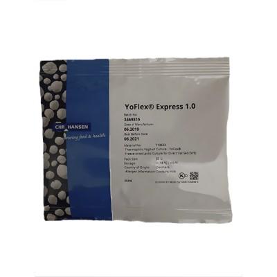 Закваска для йогурта YoFlex Express 1.0 50U купить по низкой цене