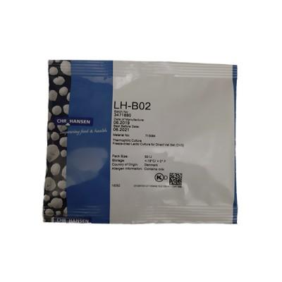 Закваска для сыра LH-B02 200U купить по низкой цене