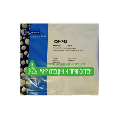 Закваска для сыра RSF-742 50U купить по низкой цене