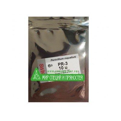 Плесень белая для сыра SWING PR-3 10U купить по низкой цене