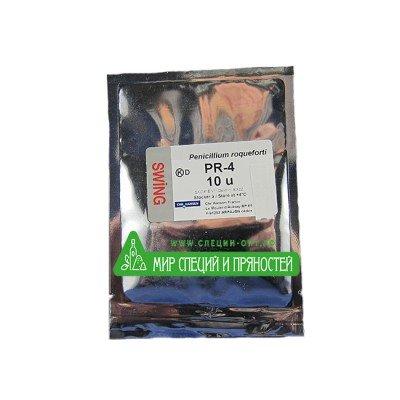 Плесень белая для сыра SWING PR-4 10U купить по низкой цене