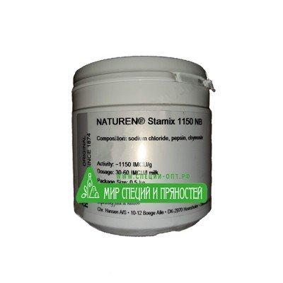 Купить сычужный фермент Naturen Stamix 1150 NB по низкой цене