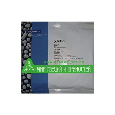 Купить закваска для творога XMT-3 250U по низкой цене