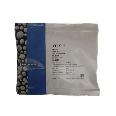 Закваска для йогурта YC-X11 50U купить по низкой цене