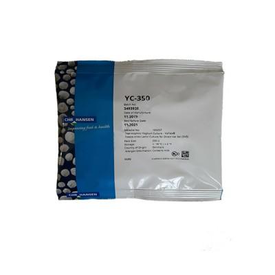 Закваска для йогурта YC-350 200U купить по низкой цене